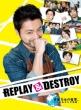 Replay&Destroy Blu-Ray-Box