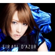D' AZUR (+DVD)[First Press Limited Edition B]