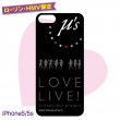 Original IC Cover for iPhone 5/5S [Lawson HMV Limited] / Love Live!
