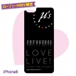 Original IC Cover for iPhone 6 [Lawson HMV Limited] / Love Live!