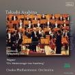 Beethoven Symphony No.7, Wagner Meistersinger Prelude : Takashi Asahina / Osaka Philharmonic Orchestra (1992 Berlin)
