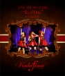 Kalafina LIVE THE BEST 2015 -Red Day-at Nippon Budoukan (Blu-ray)