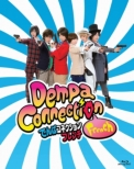 Dempa Connection Blu-Ray Box