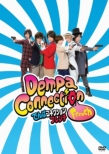 Dempa Connection Dvd Box