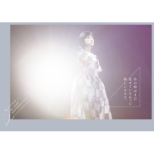 Nogizaka 46 2nd YEAR BIRTHDAY LIVE 2014.2.22 YOKOHAMA ARENA (DVD)[Limited Manufacture Edition]
