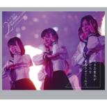 Nogizaka 46 2nd YEAR BIRTHDAY LIVE 2014.2.22 YOKOHAMA ARENA (Blu-ray)[Standard Edition]