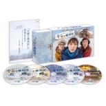 Fuben Na Benriya Blu-Ray Box