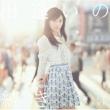 Deai No Tsuzuki (CD Only)