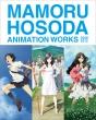 Hosoda Mamoru Kantoku Trilogy Blu-Ray Box 2006-2012