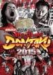 Sokuhou Dvd!Shin Nihon Prowres 2015 Westling Dontaku 2015 5.3 Fukuoka Kokusai Center