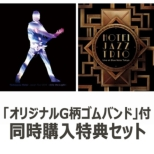�u�I���W�i��G���S���o���h�v�t�����w����T�Z�b�g TOMOYASU HOTEI JAPAN TOUR 2014 -Into the Light-/ HOTEI JAZZ TRIO Live at Blue Note Tokyo (Blu-ray)