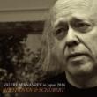 Beethoven Piano Sonatas Nos.30, 31, 32, Schubert Piano Sonata No.21, etc : Afanassiev (2014 Live)(2CD)