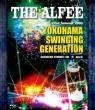 22nd Summer 2003 Yokohama Swinging Generation Geneneration Dynamite Day Aug.16