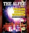22nd Summer 2003 Yokohama Swinging Generation Swinging Generation Day Aug.17