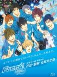 Free!-Eternal Summer-Special Event Iwatobi.Samezuka Goudou Bunka Sai