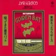 Returning Golden Bat +bonus Track