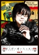 Morikawa San No Happy-Bo-Lucky Vol.5