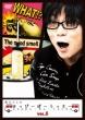 Morikawa San No Happy-Bo-Lucky Vol.6