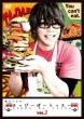 Morikawa San No Happy-Bo-Lucky Vol.7