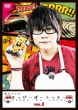Morikawa San No Happy-Bo-Lucky Vol.8