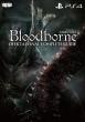 Bloodborne �����ŏI���S�U���{