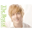The Best of KIM HYUN JOONG [First Press Limited Edition A](CD+Blu-ray)