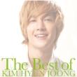 The Best of KIM HYUN JOONG�y�ʏ�Ձz(2CD)