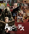 The Abc`s Of Death