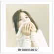 1st Mini Album: I' m good