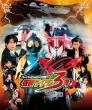 Super Hero Taisen Gp Kamen Rider 3 Gou