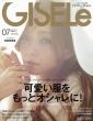 Gisele (�W�[��)2015�N 7����