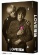 Love Riron Blu-Ray Box