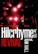 Hilcrhyme Tour 2015 REVIVAL [First Press Limited Edition]