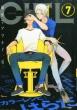 Ciel (�V�G��)2015�N 7����