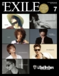 Monthly EXILE (July 2015)