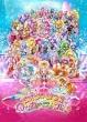 Eiga Precure All Stars Haru No Carnival