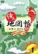Ore No Chizu Chou-Chiri Men Boys Ga Iku-Second Season 1