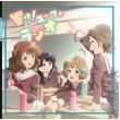 Tv Anime[sound! Euphonium] Radio Cd[sound! Euphoradio]