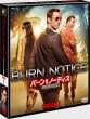 Burn Notice Season 7 Seasons Compact Box
