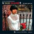 Le Beat Bespoke #6