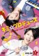 �L�~���v���f���[�X�`miracle Love Beat�`�I���W�i���o�[�W���� Dvd-set1