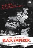 God Speed You!Black Emperor