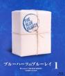 The Blue Hearts No Blu-Ray 1