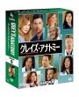 Grey`s Anatomy Season9 Compact Box