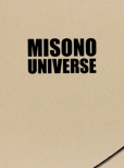 Misono Universe [First Press Limited Edition DVD] (+HMV Original Novelty)