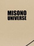 Misono Universe [First Press Limited Edition Blu-ray] (+HMV Original Novelty)