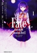 Fate / Stay Night Heaven�fs Feel 1 �J�h�J���R�~�b�N�Xa�G�[�X