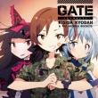 Gate-Sore Ha Akatsuki No You Ni -