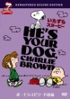 He' s Your Dog.Charlie Brown