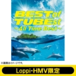 BEST of TUBEst -All Time Best-[Loppi�HMV Limited (First Press Limited Edition +DVD +Originak Scarf Towel)]